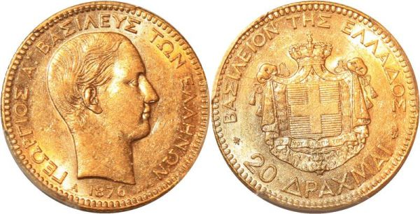 Greece Greek 20 Drachmai George I 1876 A Gold Or PCGS AU55