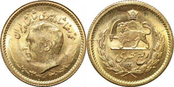 Iran 1/4 Pahlavi hammed Reza Shah 1338 1959 Or Gold BU