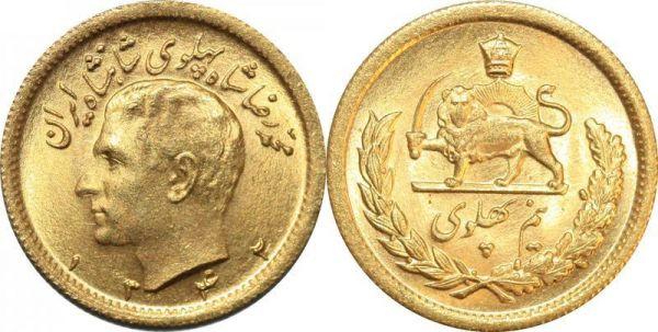 Iran 1/2 Pahlavi hammed Reza Shah 1342 1963 Or Gold BU