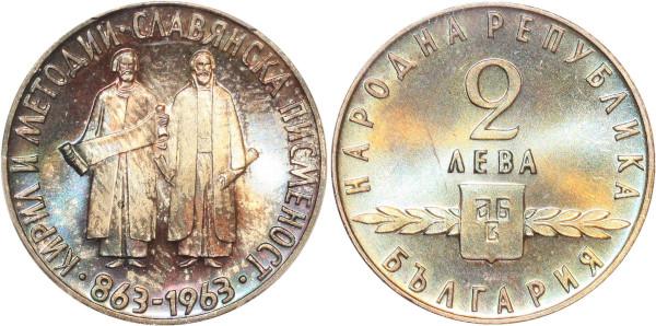 Bulgaria 2 Leva 1963 PROOF BE PCGS MS67