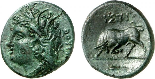 Lucania. Thurium. 3th century BC. Æ (3.53g, 1h). Laffaille 14 = Strauss 62 = MAST 15 (this coin). Exquisite light green patina. Exceptional for issue. Good extremely fine. Formerly acquired from Michel-Max Bendenoun; former Maurice Laffaille (1902-1989) collection, Münzen & Medaillen 1991 (76) lot 62