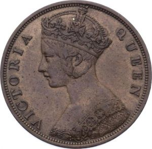 O1930  Scarce !! Hong Kong 1 cent Victoria 1863 AU UNC !!  -> M offer