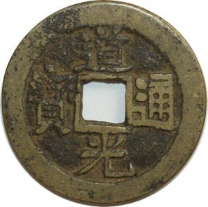O4805 China Daoguang Boo-dung 1 Cash 1821-1850 -> Make Offer