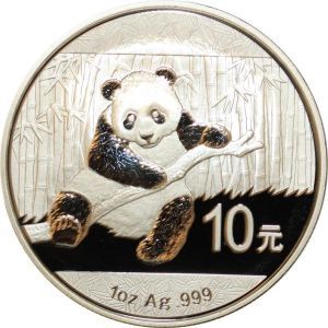 O7695 China 10 Yuan Panda 2014 1 oz 999% Silver Proof PF BE ->M offer