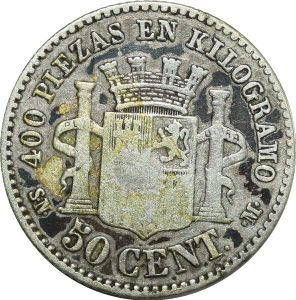 O8007 Scarce Spain 50 Centimos 1869 ( 69 ) SN M Madrid Silver ->M offer