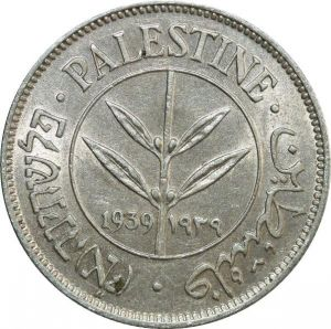 O8037 Scarce Palestine 50 Mils 1939 Silver UNC ->Make offer