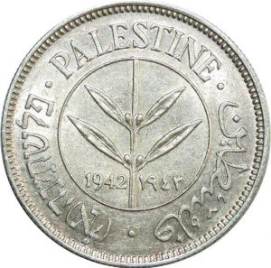 O8038 Scarce Palestine 50 Mils 1942 Silver UNC ->Make offer
