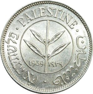 O8041 Scarce Palestine 50 Mils 1939 Silver UNC ->Make offer