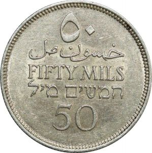 O8042 Scarce Palestine 50 Mils 1940 Silver UNC ->Make offer