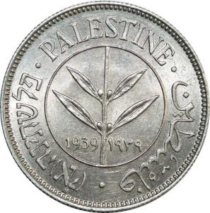 O8044 Scarce Palestine 50 Mils 1939 Silver UNC ->Make offer