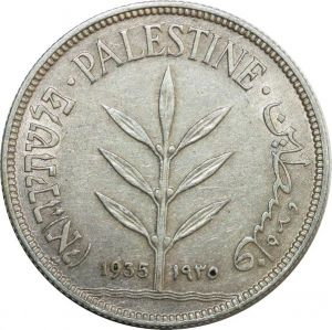 O8047 Scarce Palestine 100 Mils 1935 Silver AU ->Make offer