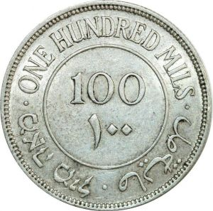 O8048 Scarce Palestine 100 Mils 1942 Silver ->Make offer