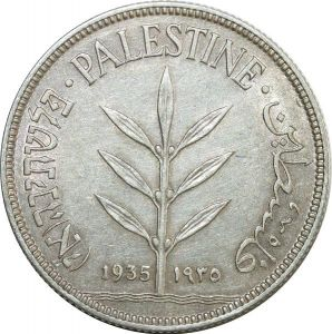 O8049 Scarce Palestine 100 Mils 1935 Silver AU ->Make offer