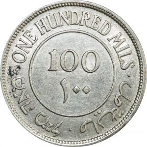 O8052 Scarce Palestine 100 Mils 1942 Silver AU ->Make offer