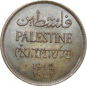 O8058 Palestine 2 Mils 1942 AU SUPERBE ->Make offer