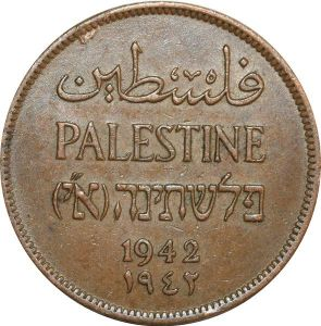 O8059 Palestine 2 Mils 1942 ->Make offer