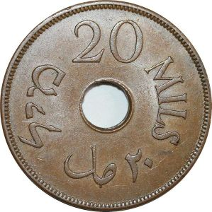 O8061 Scarce Palestine 20 Mils 1942 AU SUPERBE ->Make offer