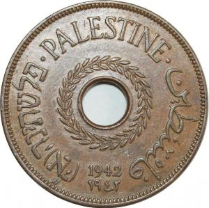O8062 Scarce Palestine 20 Mils 1942 AU SUPERBE ->Make offer