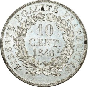 O8080 Rare 10 Centimes essai Vauthier-Galle concours 1848 SPL FDC ->F offre