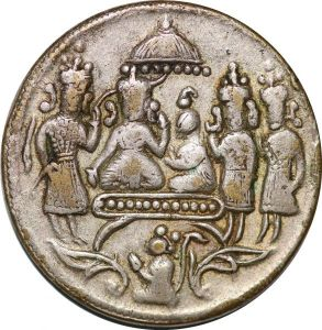S6263 Inde TempelToken Indien Ms Rama-Laksmana Silver ->Make offer