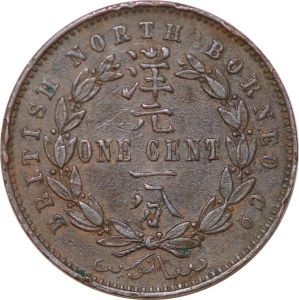 S6555 British North Borneo 1 cent 1888 Heaton ->Faire Offre