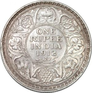 S8535 Inde 1 Rupee India 1912 George V Argent Silver AU -> Faire Offre