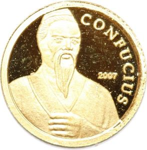 S9511 Chine Or Confucius 2007 Or Gold PF BE -> Faire Offre