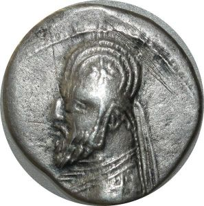 T9572 Rare Drachme Parthes Mithridate II 123-88 AD Argent Silver >Make offer