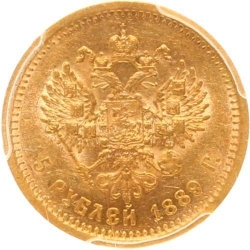 AA86 Russie 5 Roubles Or Gold Alexandre III 1889 PCGS AU 58 SUP