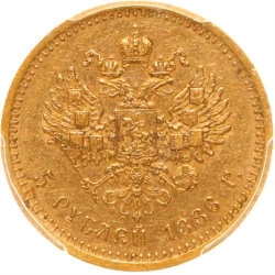 AA83 Russie 5 Roubles Or Gold Alexandre III 1886 PCGS AU 53 SUP