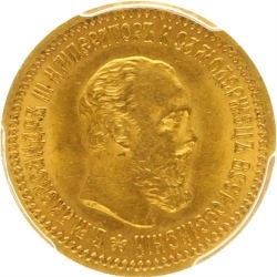 AA20 RUSSIA Alexander III Gold 5 Roubles 1889 PCGS MS63