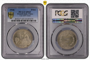 M9719 RARE!!! Indochina Indochine 50 Centimes Essai 1946 PCGS SP65 !!!
