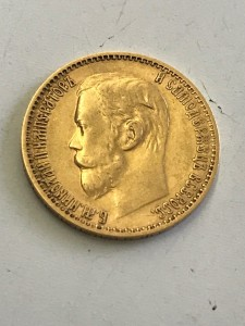 Imperial Russian Gold 10 Roubles Coin 1899 year