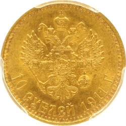 AA22 RUSSIA Nicholas II Gold Or 10 Roubles 1911 PCGS MS64