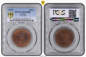 M7635 FINEST 10 Centimes Balloon Essai Siège Paris Flor-854 1870 PCGS MS64