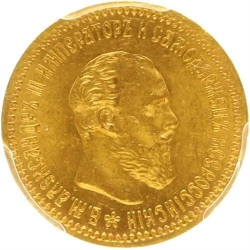 AA19 RUSSIA Alexander III Gold Or 5 Roubles 1890 MS63